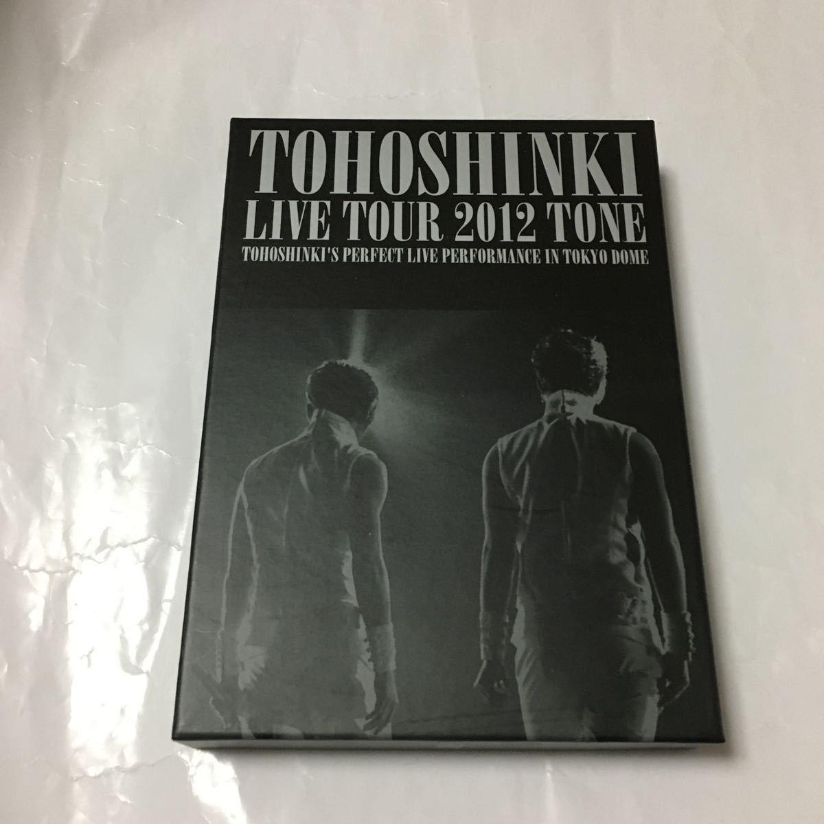 送料込み 東方神起 DVD LIVE TOUR 2012 ☆TONE☆ ユノ チャンミン