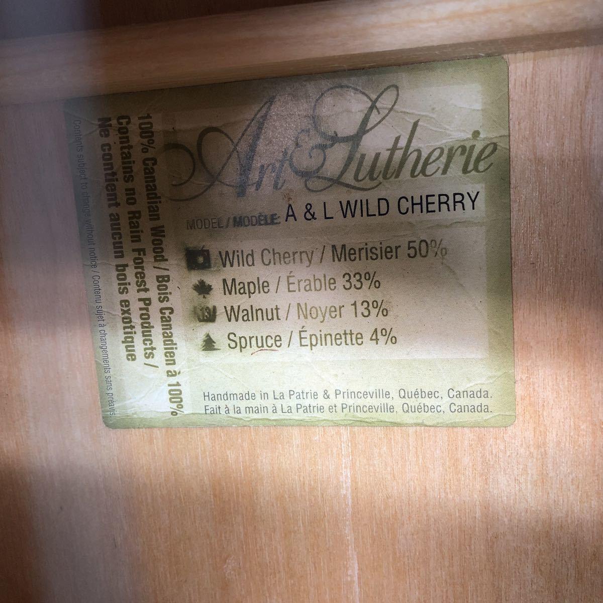 佐17/1円スタート! 美品! Art & Lutherie アート&ルシアー アコースティックギター MODEL:A&L WiLD CHERRY 97485417 ハンドメイド CANADA_画像9