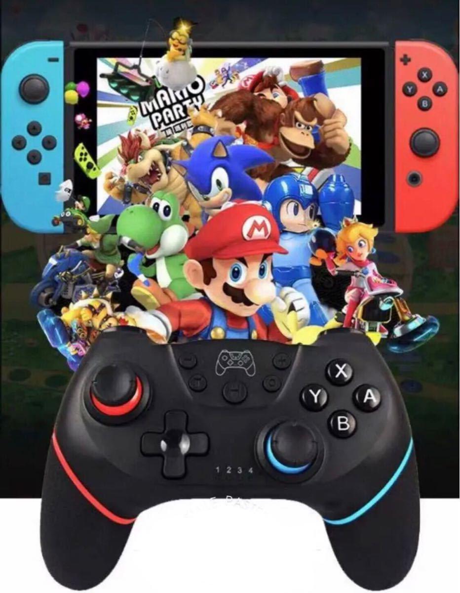 新品Switch コントローラー ワイヤレス 任天堂