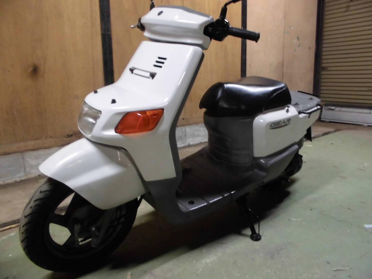「ヤマハ ギア 2スト 4KN型モデル フットブレーキ 千葉市~格安発送あり。」の画像1