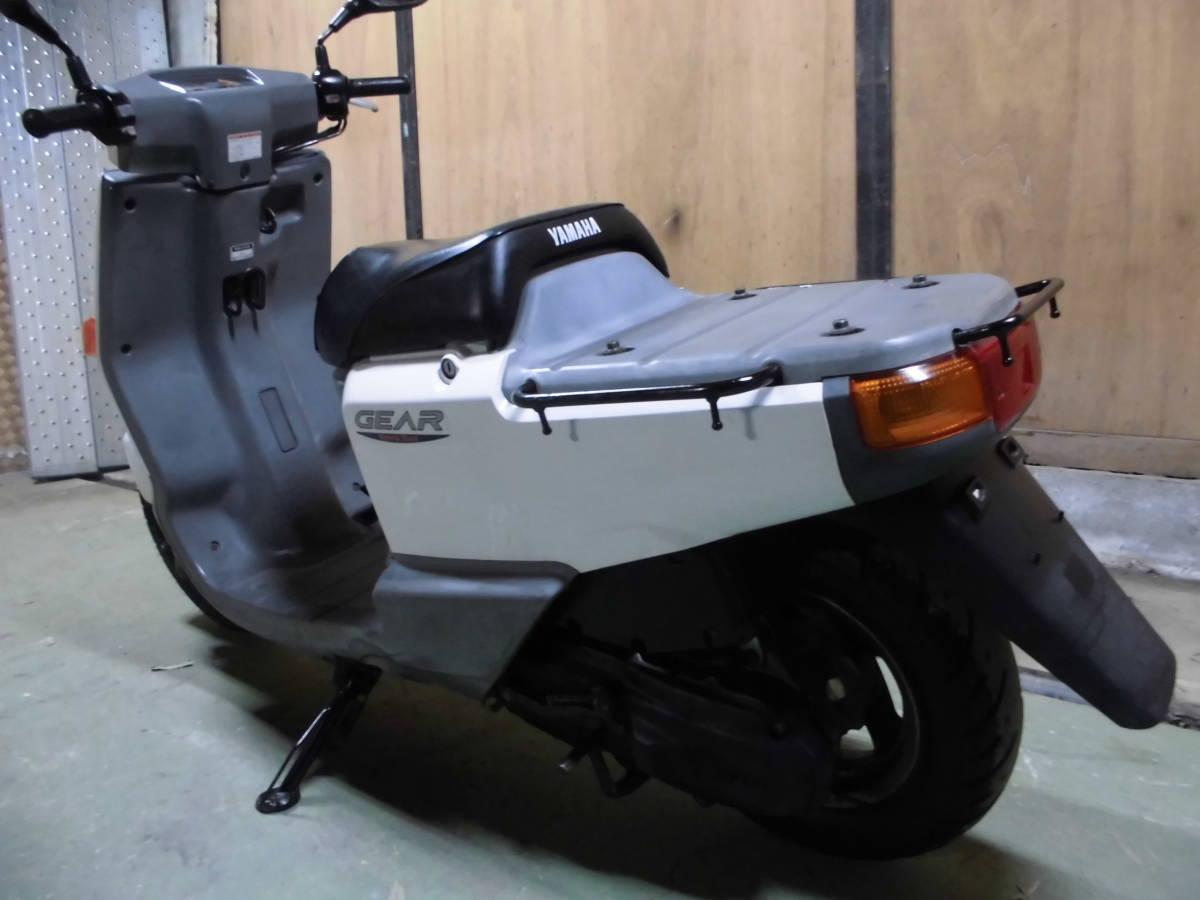 「ヤマハ ギア 2スト 4KN型モデル フットブレーキ 千葉市~格安発送あり。」の画像3