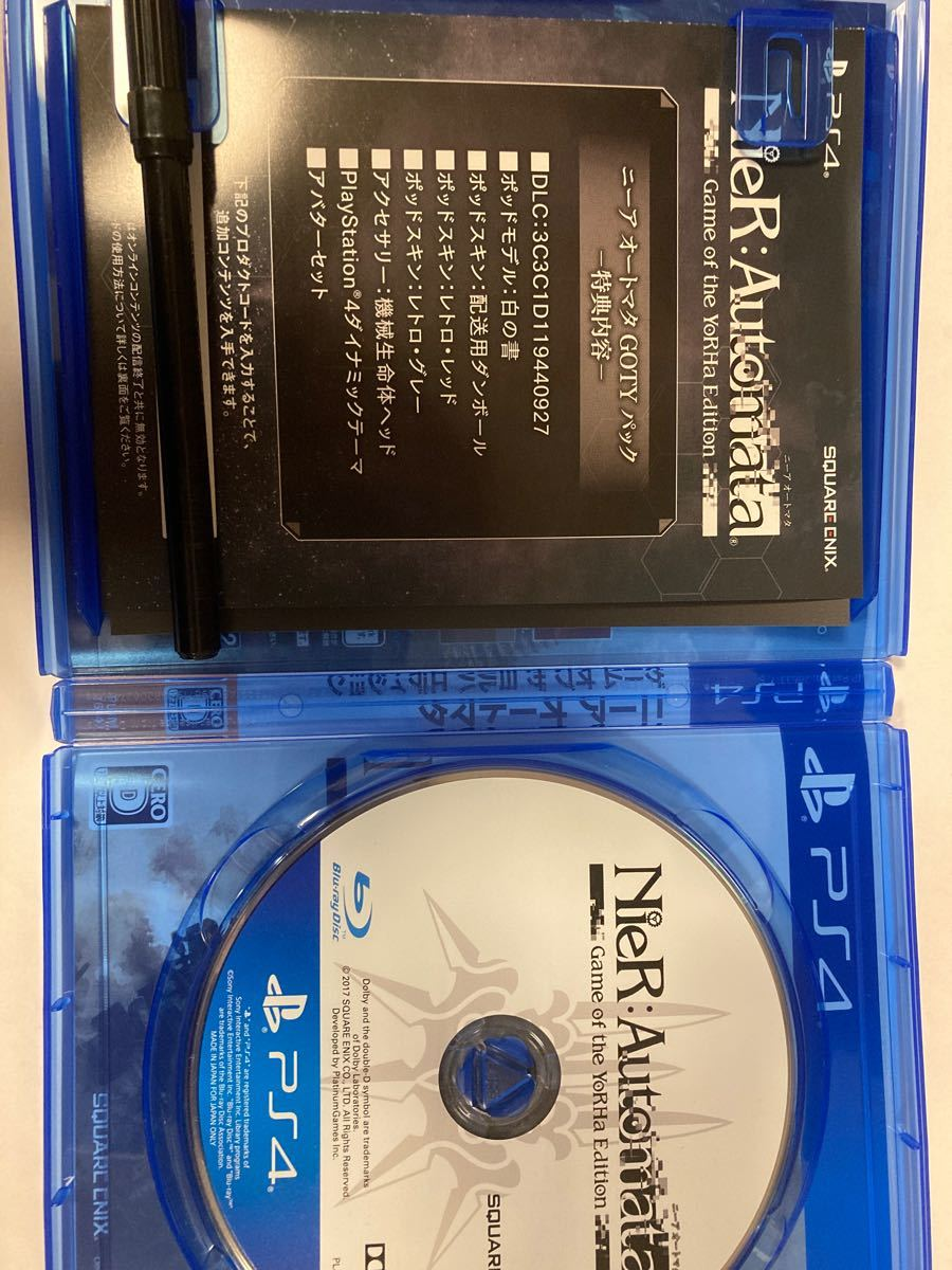 【PS4】ニーア オートマタ ゲーム オブ ザ ヨルハ エディション プロダクトコード付き