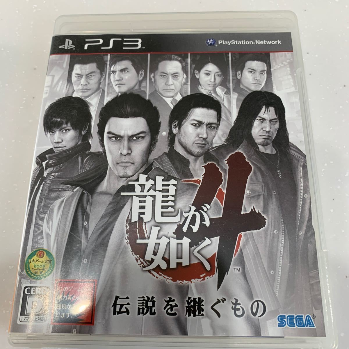 PS3 ソフト 龍がか如く4.5.OF THE END3本&4指南書セット