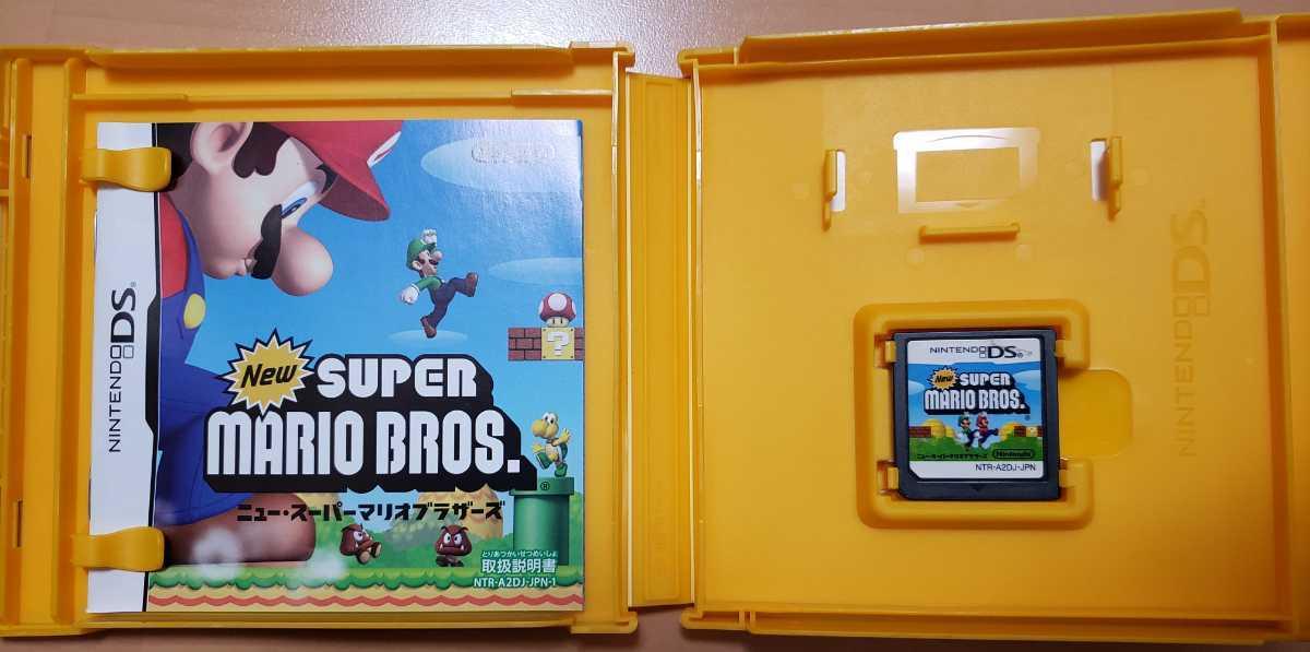 送料無料 DS ニュー・スーパーマリオブラザーズ