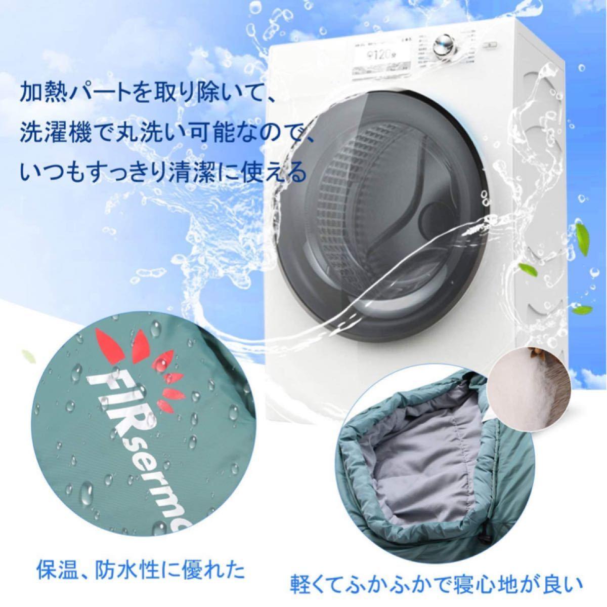 寝袋 シュラフ 封筒型 発熱できる寝袋 usb充電加熱寝袋