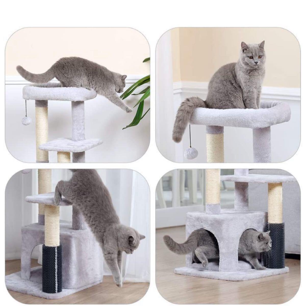 キャットタワー 爪とぎ ミニ猫タワー 小型猫タワー 猫ハウス 据え置き