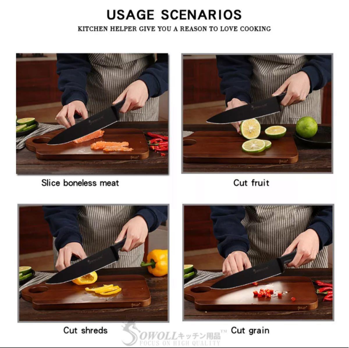 黒刃 包丁 6点セット ブラックナイフ