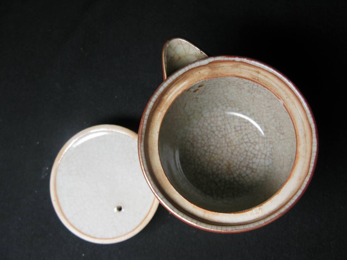 ★☆煎茶道具 九谷 急須 湯冷まし☆★_画像4