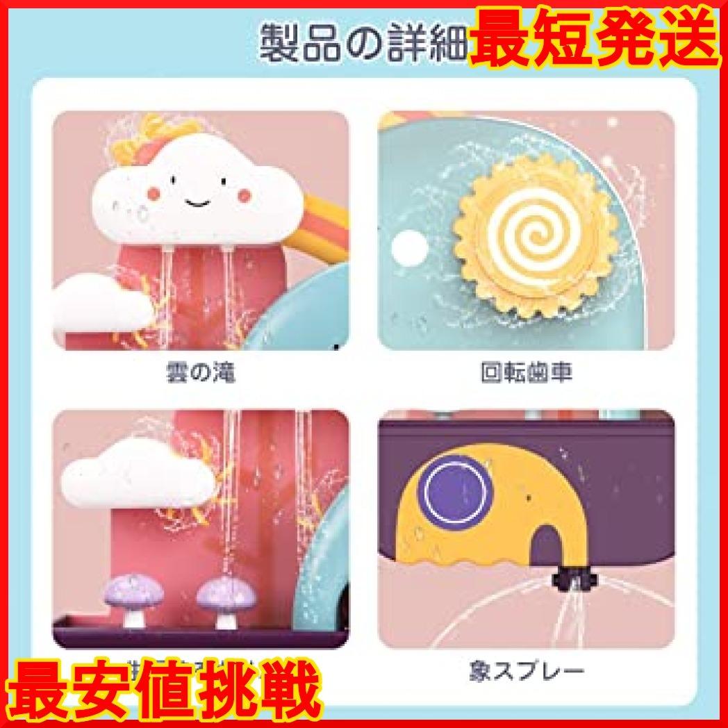 GILOBABY お風呂 おもちゃ 水遊び玩具 シャワーカップ 噴水おもちゃ 知育玩具 かわいい形 安全素材 強力な吸盤付き 赤_画像3