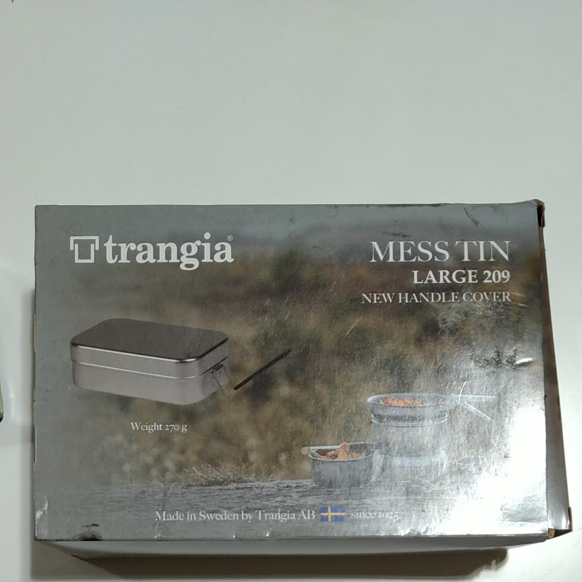 トランギア TRANGIA アルコールバーナー(spirit burner) ラージメスティン セット TR-209 TR-B25