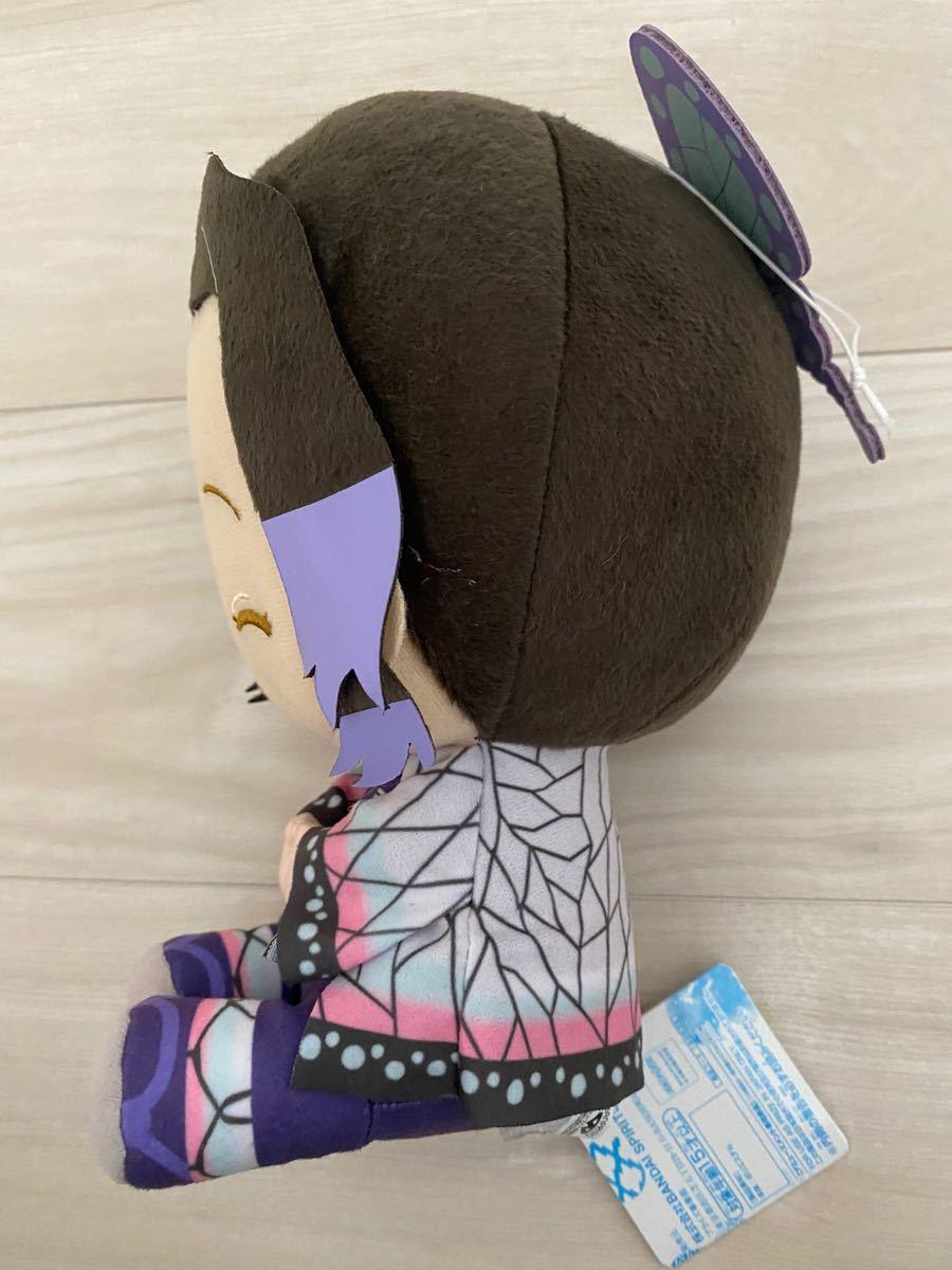 鬼滅の刃 でっかいぽふっとぬいぐるみ 〜冨岡義勇・胡蝶しのぶ〜