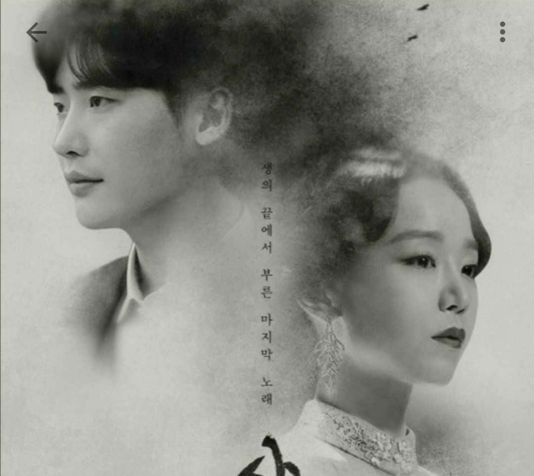 死の賛美 DVD 全話(2枚) 韓国ドラマ(イ・ジョンソク主演)格安:レーベル印刷なし