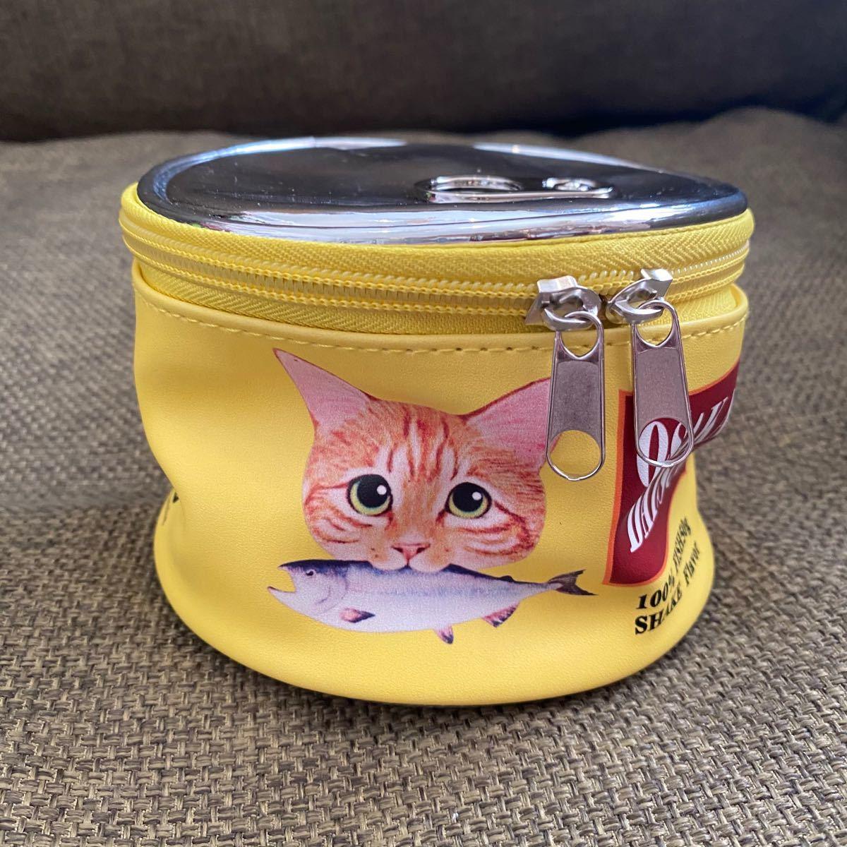 猫缶 ポーチ イエロー 缶詰モチーフ ラウンド 化粧ポーチ 猫グッズ 大人気 猫柄 コスメポーチ 化粧品収納