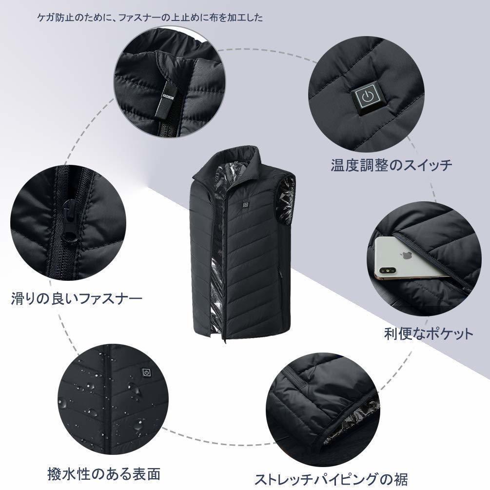 ■■ 選べるM~4XL ■■ 加熱ベスト電熱ジャケット USB加熱 3段温度調整 防寒 秋冬用 加熱服 男女兼用 水洗い可能_画像5