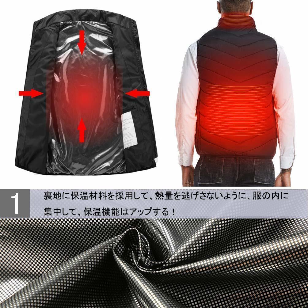 ■■ 選べるM~4XL ■■ 加熱ベスト電熱ジャケット USB加熱 3段温度調整 防寒 秋冬用 加熱服 男女兼用 水洗い可能_画像6