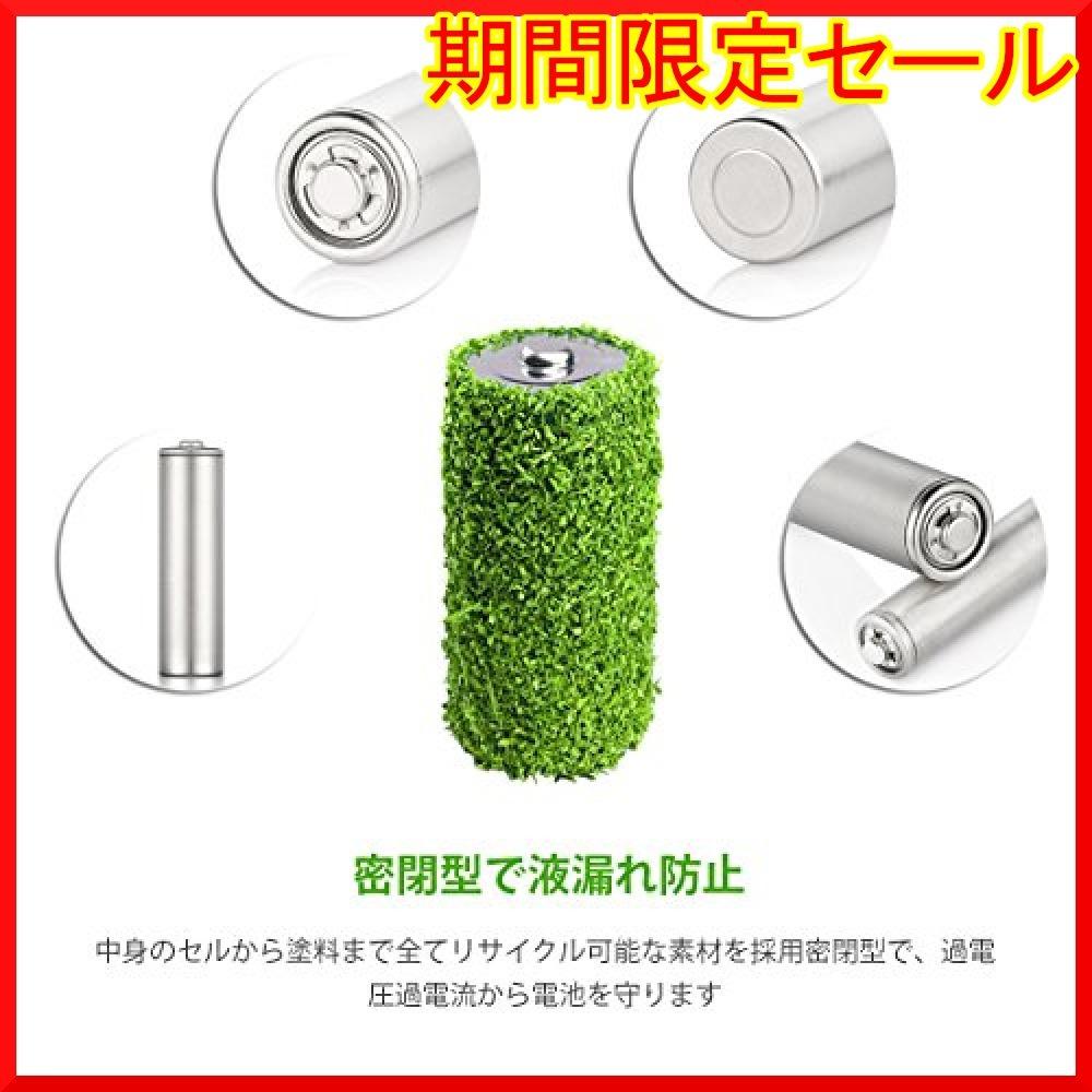 単4電池1100mAh×8本 EBL 単4形充電池 充電式ニッケル水素電池 高容量1100mAh 8_画像4