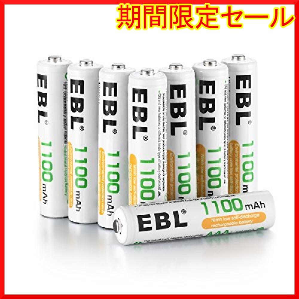単4電池1100mAh×8本 EBL 単4形充電池 充電式ニッケル水素電池 高容量1100mAh 8_画像1