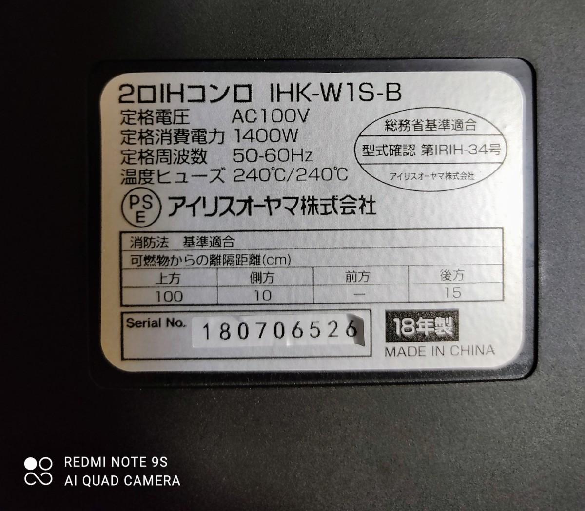 アイリスオーヤマ 秋田博子さま専用 (取置商品)