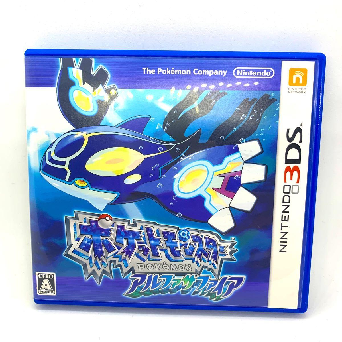 アルファサファイア ポケットモンスター 3DS ポケモン 3DSソフト ニンテンドー3DS