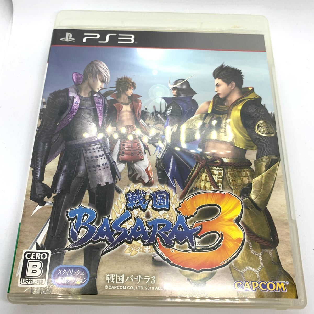 【PS3】 戦国BASARA3 [通常版]カプコン CAPCOM ゲーム