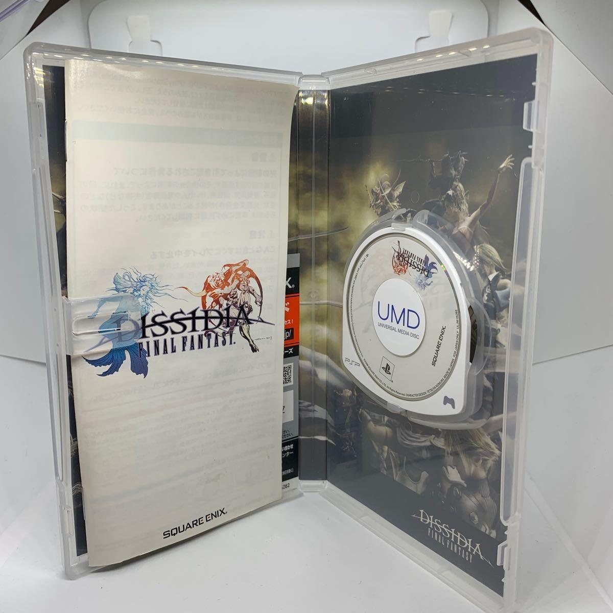 【PSP】 ディシディア ファイナルファンタジー スクエニ ソフト 中古 説明書あり