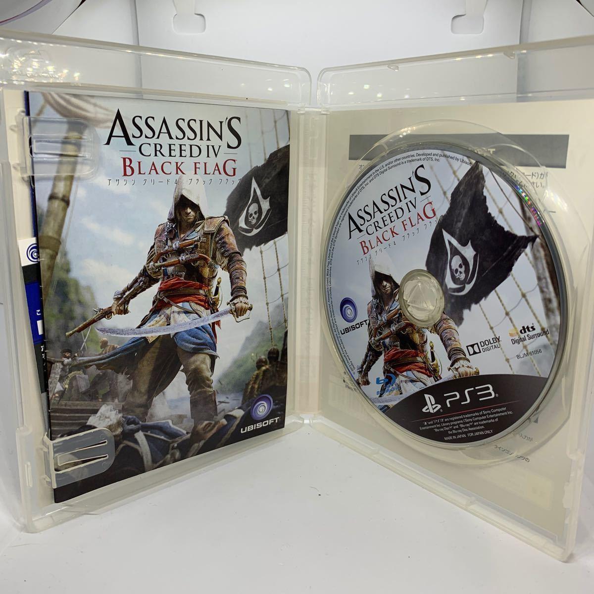【PS3】 アサシン クリード4 ブラック フラッグ [通常版]