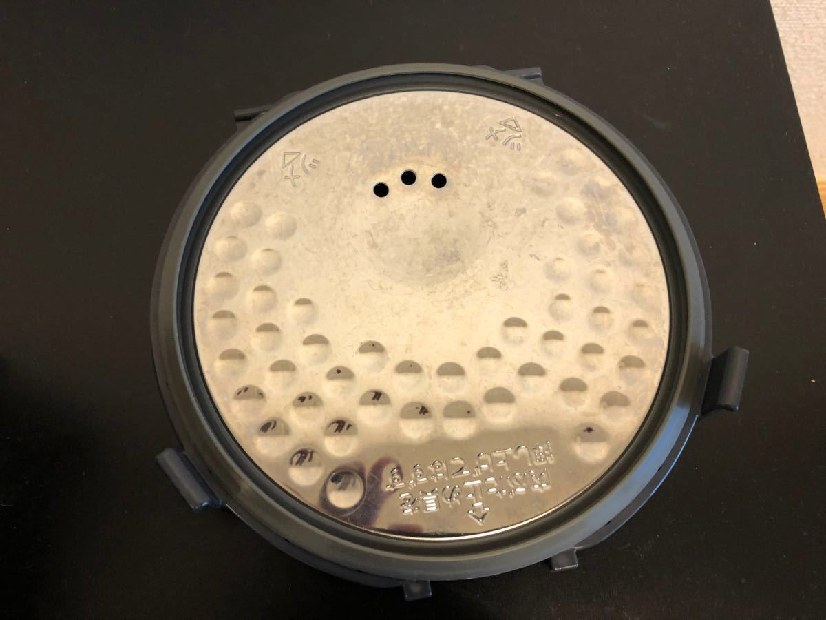 ZOJIRUSHI 象印 炊飯器 3合炊きNP-GH05 極め炊き IH炊飯ジャー