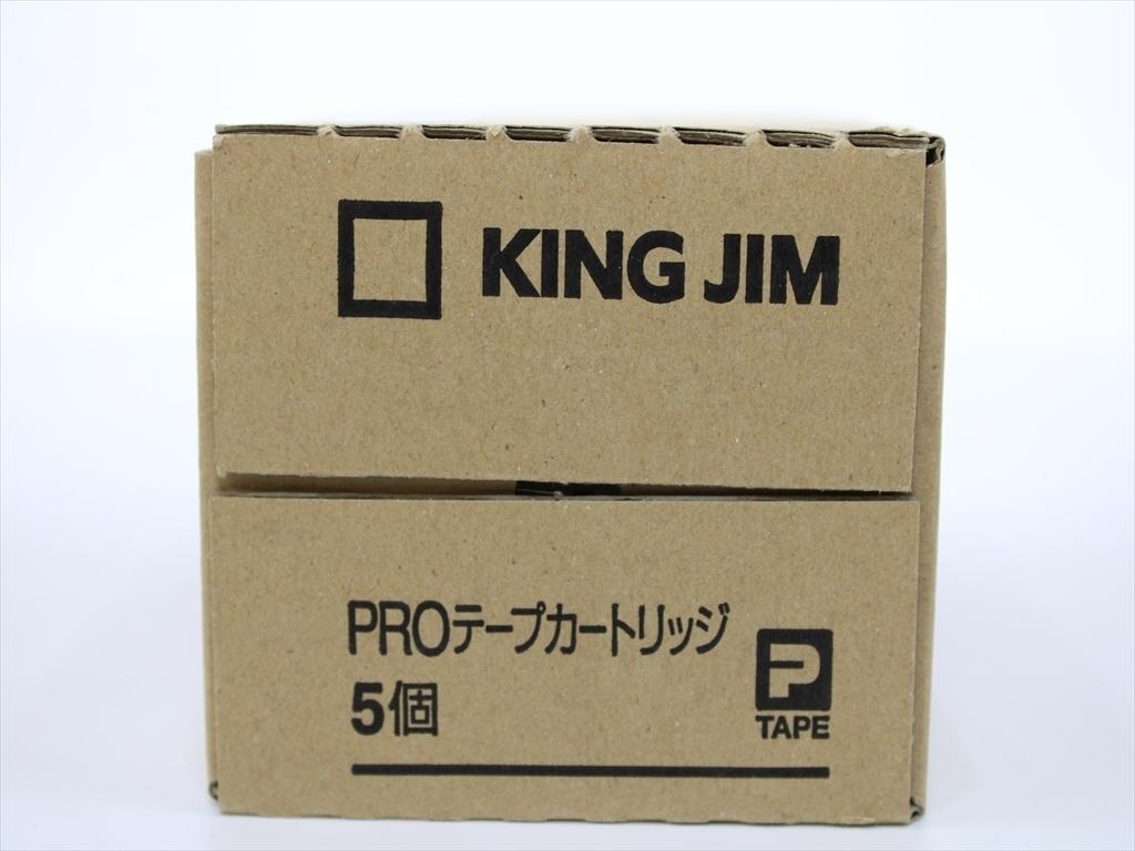 【送料無料】5箱セット×2 キングジム テプラPROテープカートリッジ SC9B 9mm幅 ラベル色⇒青/文字色⇒黒 管理NO.ST4-8497_画像3
