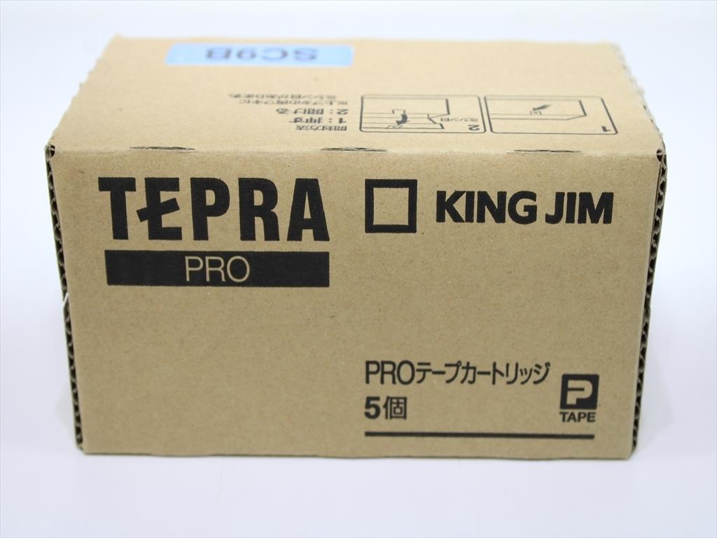 【送料無料】5箱セット×2 キングジム テプラPROテープカートリッジ SC9B 9mm幅 ラベル色⇒青/文字色⇒黒 管理NO.ST4-8497_画像4