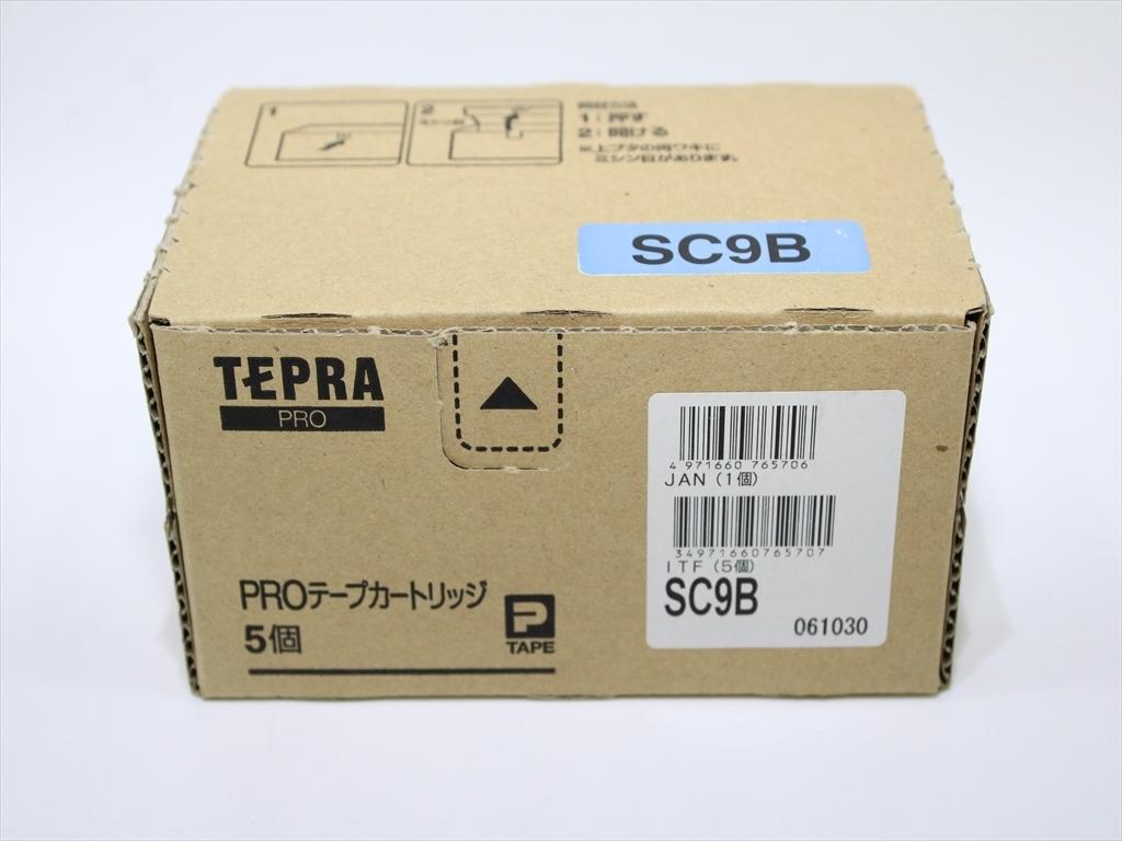 【送料無料】5箱セット×2 キングジム テプラPROテープカートリッジ SC9B 9mm幅 ラベル色⇒青/文字色⇒黒 管理NO.ST4-8497_画像2