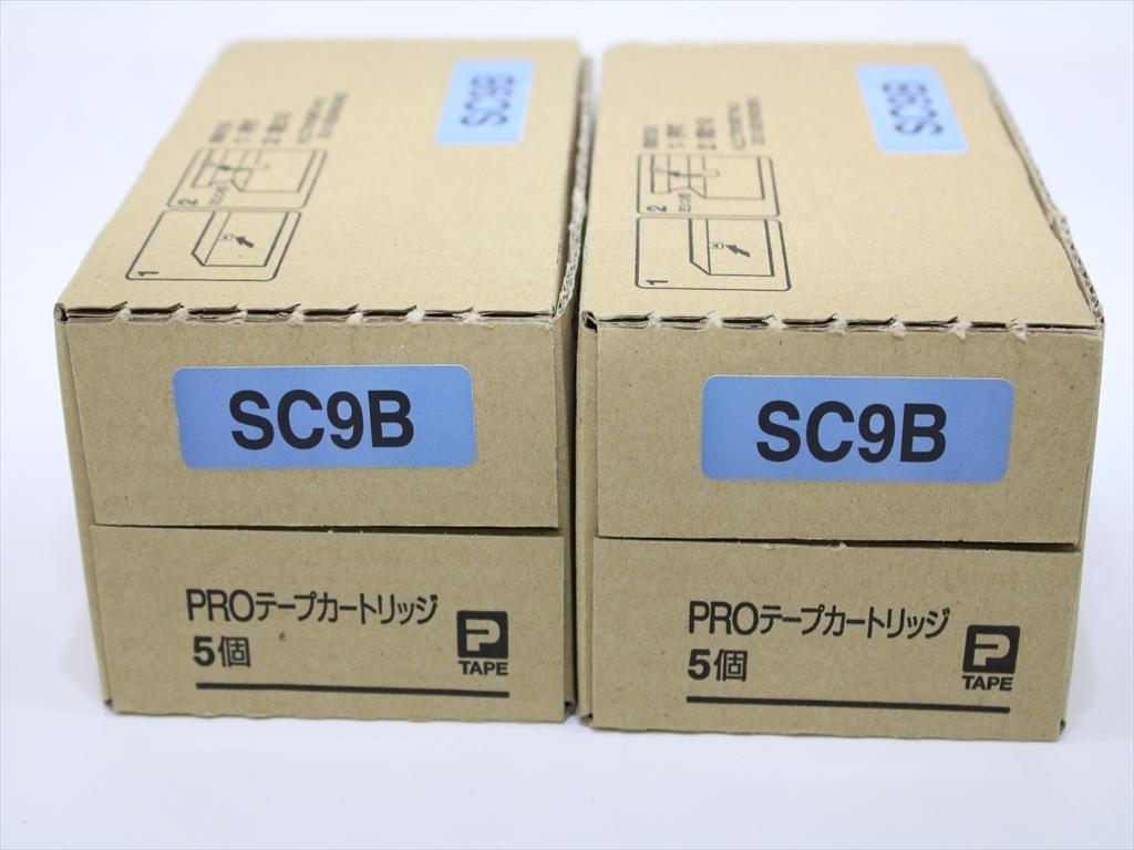 【送料無料】5箱セット×2 キングジム テプラPROテープカートリッジ SC9B 9mm幅 ラベル色⇒青/文字色⇒黒 管理NO.ST4-8497_画像1