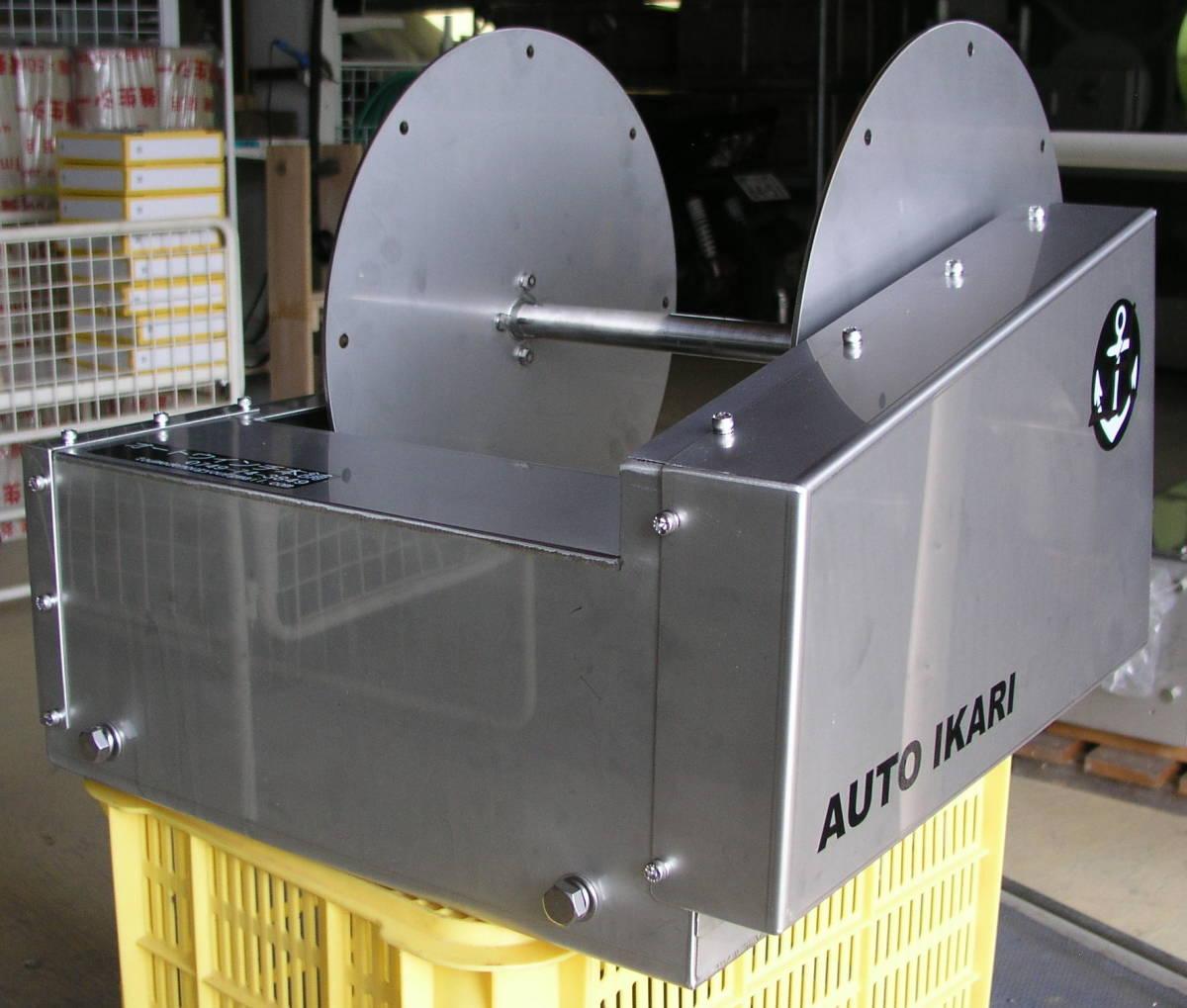 「オートイカリ AI-EⅡ24V/500W/30A アンカーウインチ アンカーリール オートアンカー」の画像2