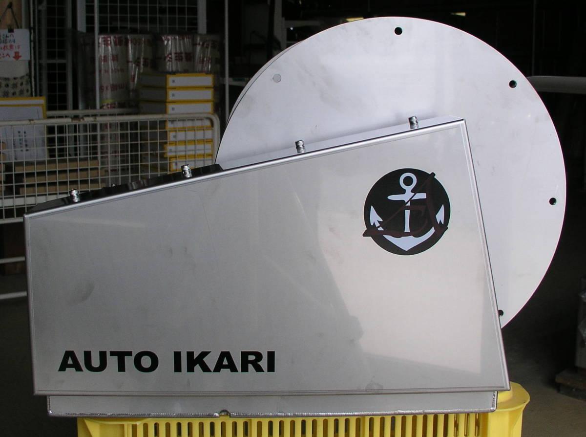 「オートイカリ AI-EⅡ24V/500W/30A アンカーウインチ アンカーリール オートアンカー」の画像1