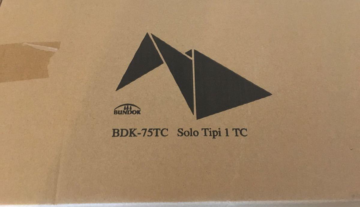 BUNDOK ソロ ティピー BDK-75TC 【1人用】ワンポールテント