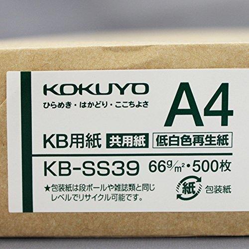 サイズA4 コクヨ コピー用紙 A4 低白色再生紙 500枚 PPC用紙 共用紙 KB-SS39_画像2