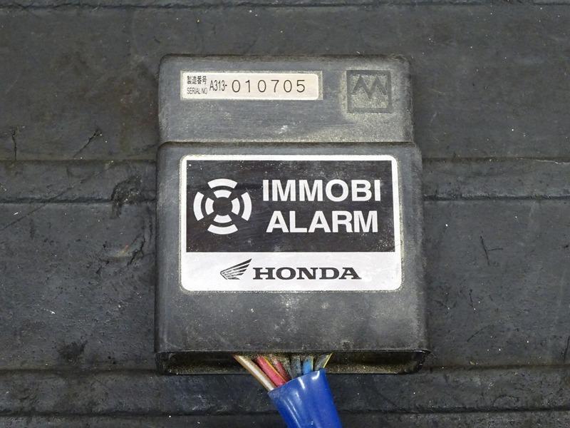 【210502】◇ アラームシステム セキュリティ 防犯アラーム 盗難防止 盗難警報装置 A-313_画像2