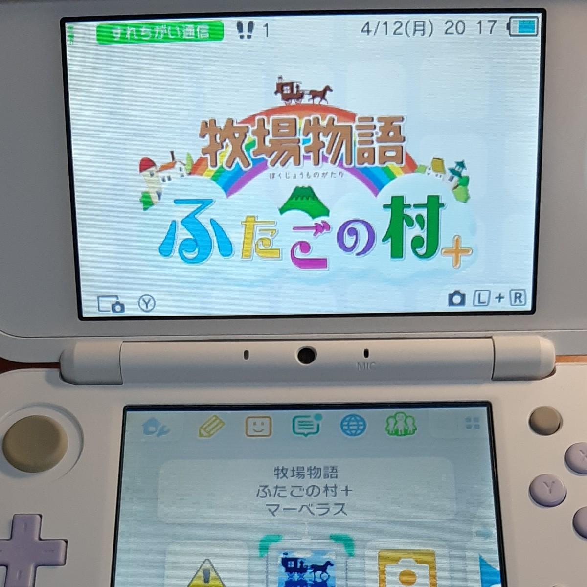 Nintendo 2DS LL ラベンダー