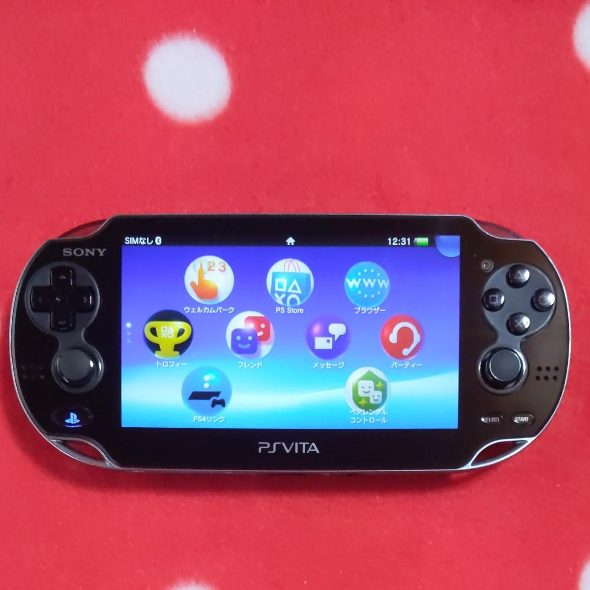 PlayStation Vita 3GWi-FiモデルPCH-1100