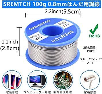 青 SREMTCH はんだごてセット 21-in-1 温度調節可(200~450℃) ON/OFFスイッチ 60W/110V ハ_画像8