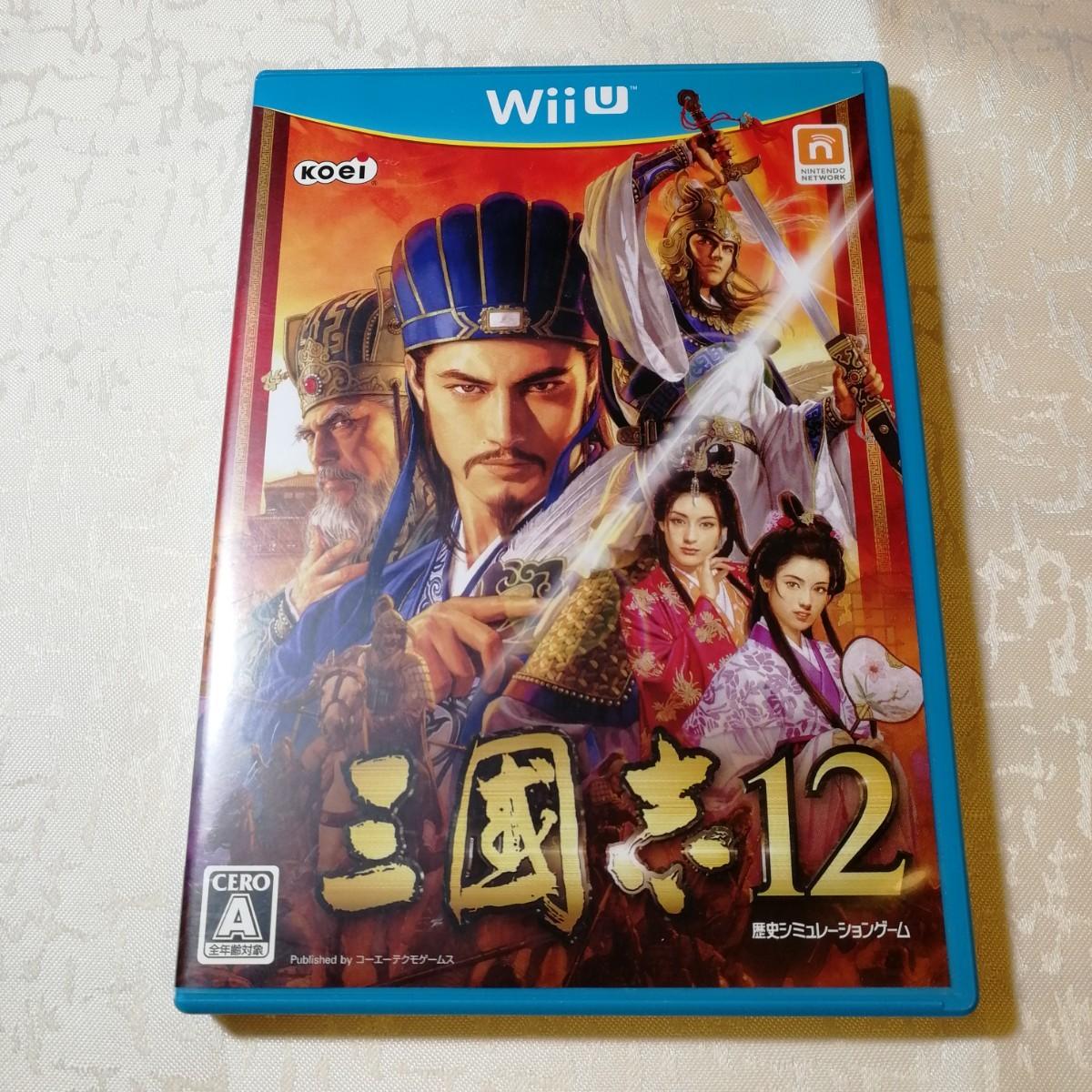 WiiU 三国志12