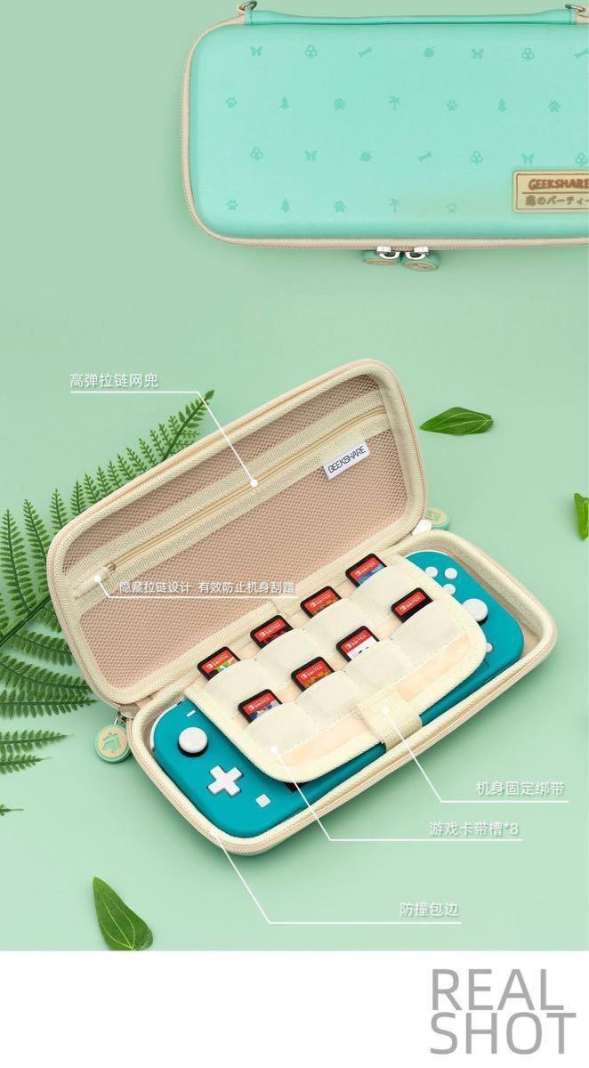 任天堂switch lite収納キャリングポーチ ハンドストラップ付き 動物の森風スイッチライト保護ケースswitch light