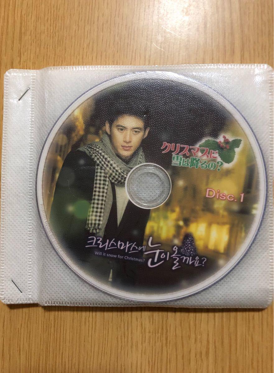 韓国ドラマ クリスマスに雪は降るの? DVD8枚