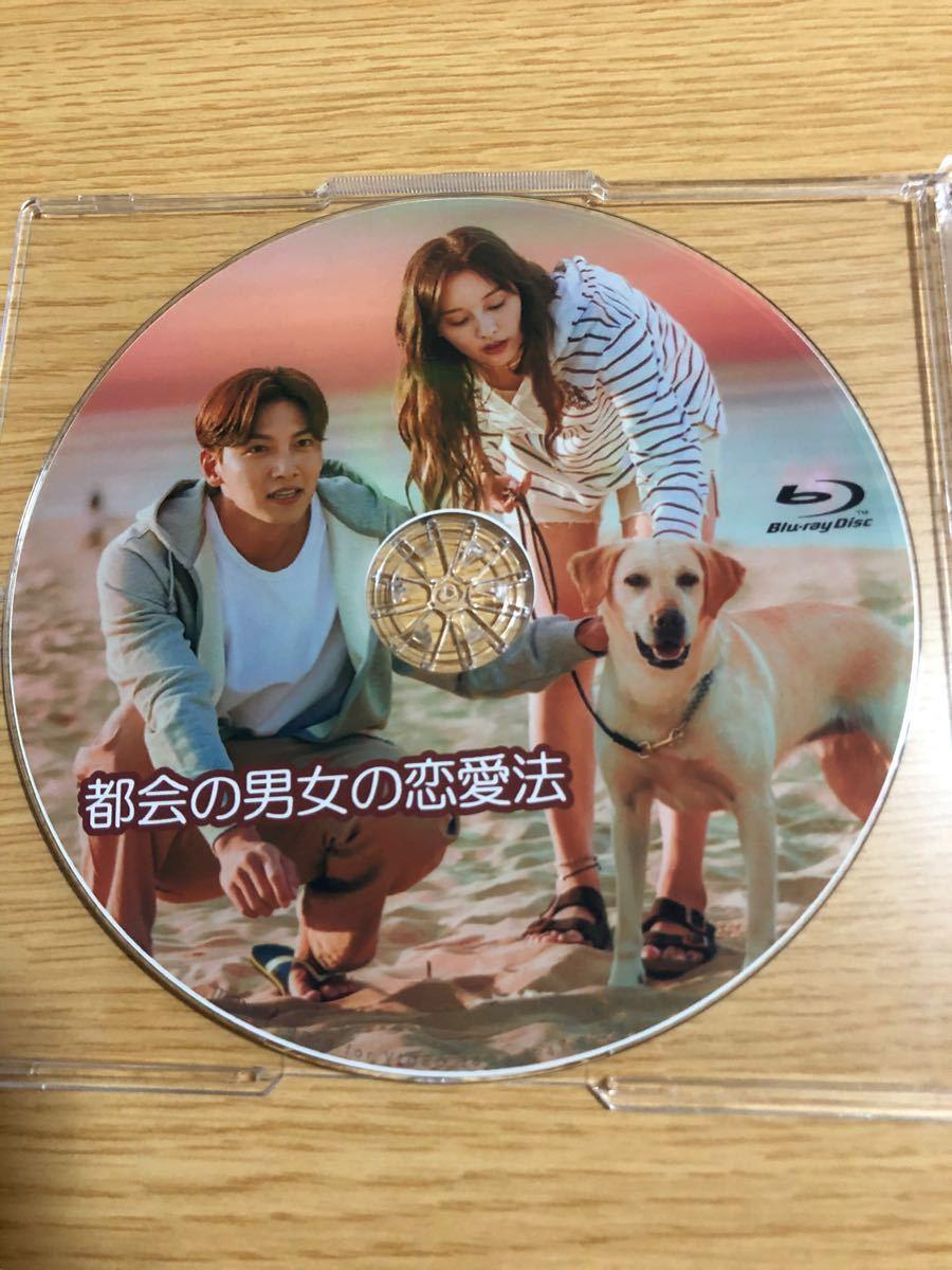 韓国ドラマ「都会の男女の恋愛法」Blu-ray&知ってる兄さんDVD