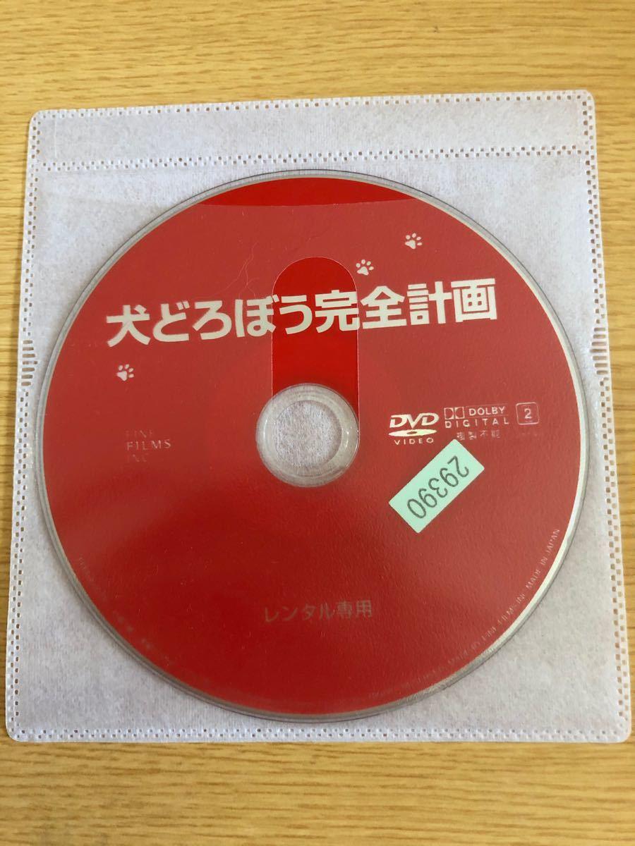 韓国映画「犬どろぼう完全計画」レンタル落ちDVD1枚