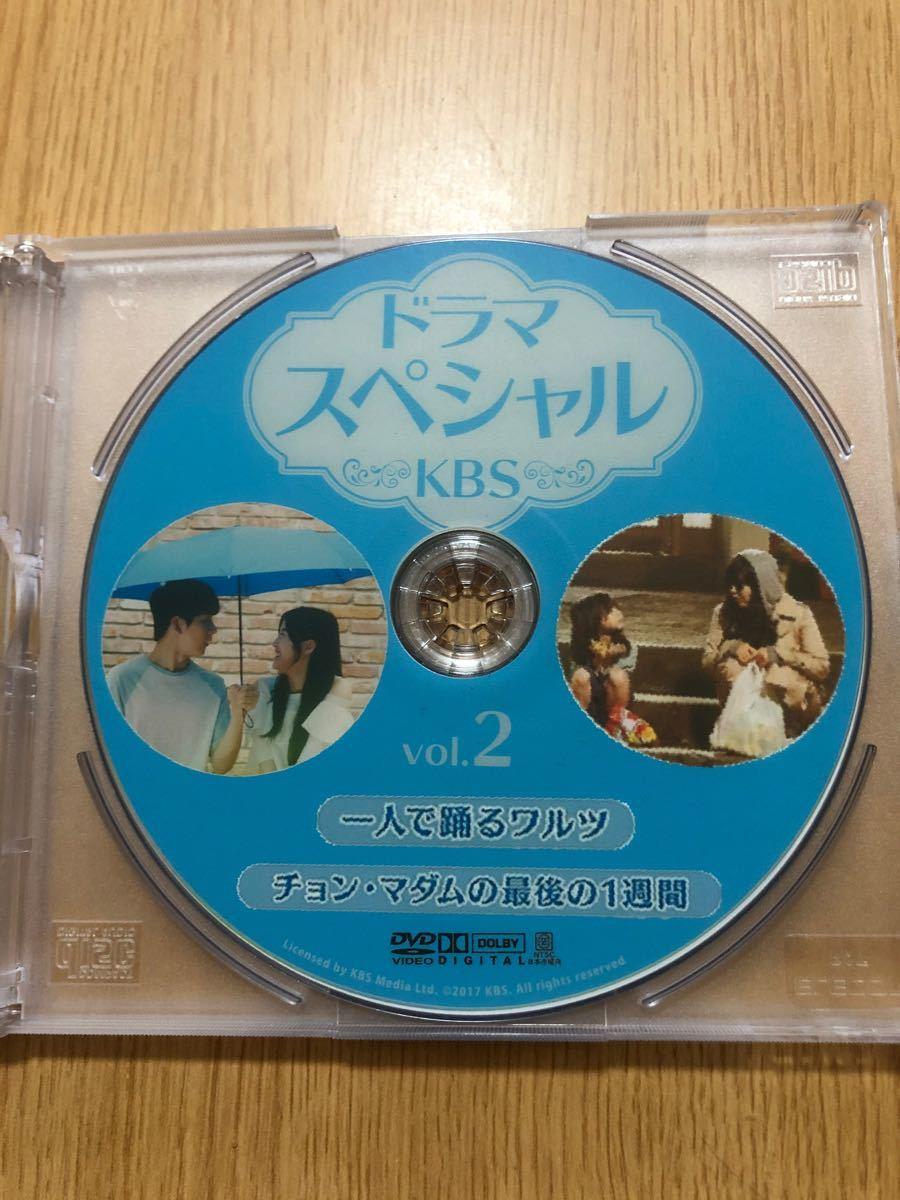韓国ドラマ KBSドラマスペシャル DVD4枚