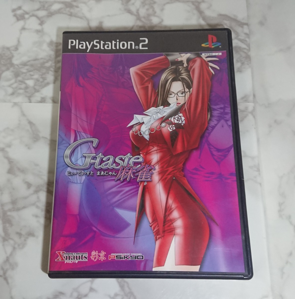 PlayStation2 G-taste 麻雀