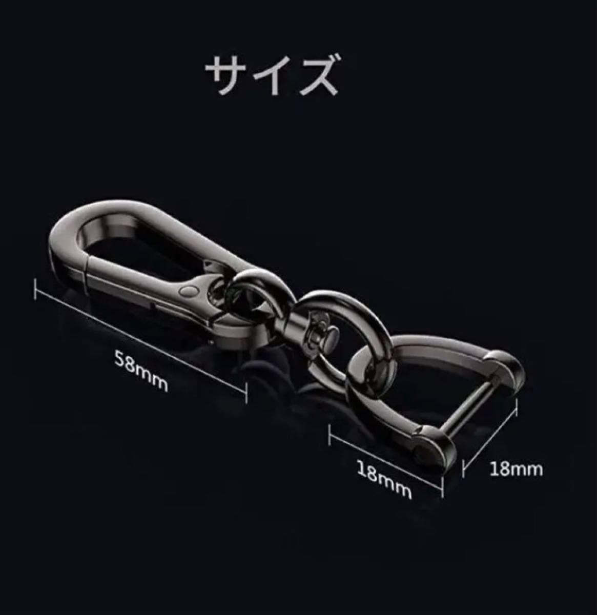 キーホルダー キーチェーン キーリング 鍵 車 メタル  フック 高級感