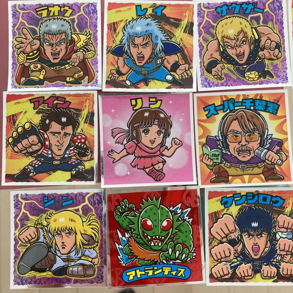 ビックリマンチョコ 北斗の拳 35周年 シール 12枚セット