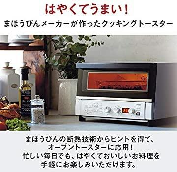 TIGER タイガー魔法瓶オーブントースタートースト三枚マッドホワイトKAT-130