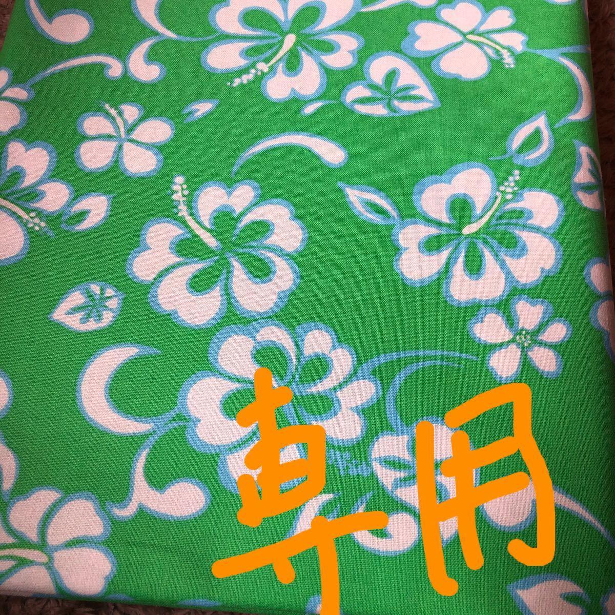 mirurun様専用★ 綿100%シーチング生地 花柄 グリーン 110×200cm